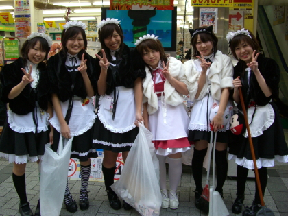 Akihabara Welcome To Tokyo