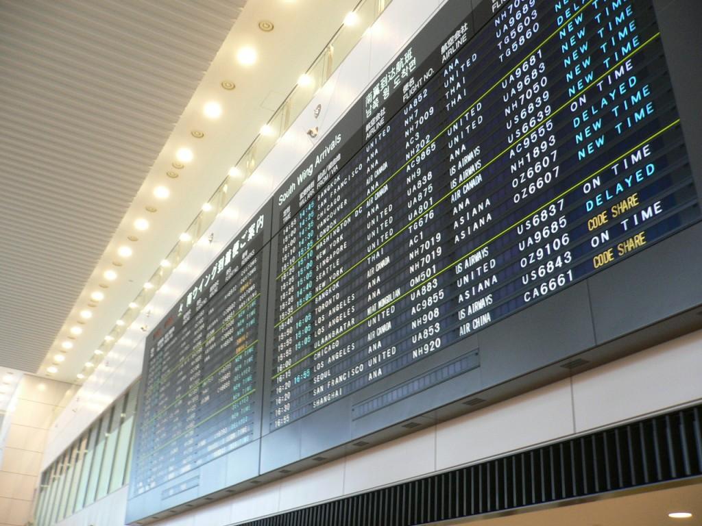 narita_airport004