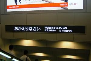 narita_airport014