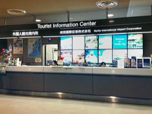 narita_airport_0001