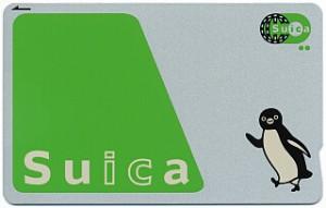 suica001