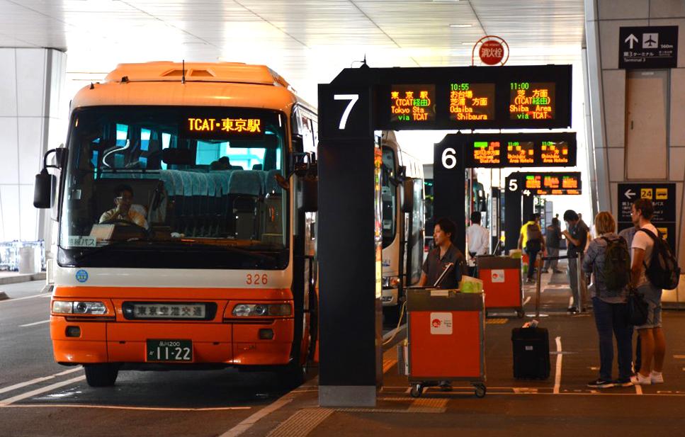 Narita Airport – welcome to Tokyo