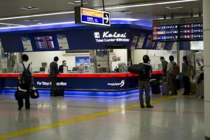 narita_airport029