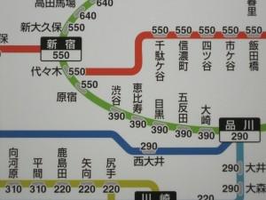 train009