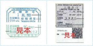 train020